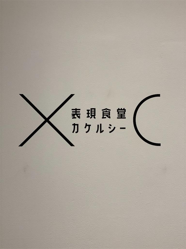 f:id:man_chan:20210414144241j:image