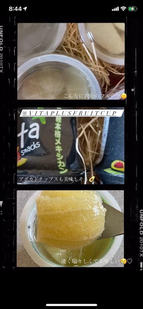 f:id:man_chan:20210419110302p:image