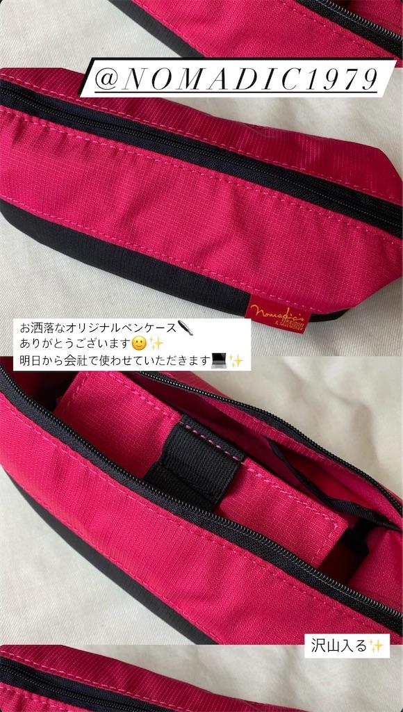 f:id:man_chan:20210419180501j:image