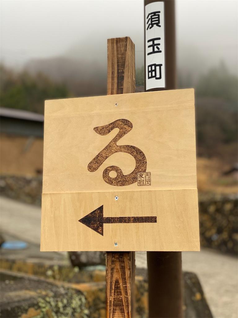 f:id:man_chan:20210501073328j:image