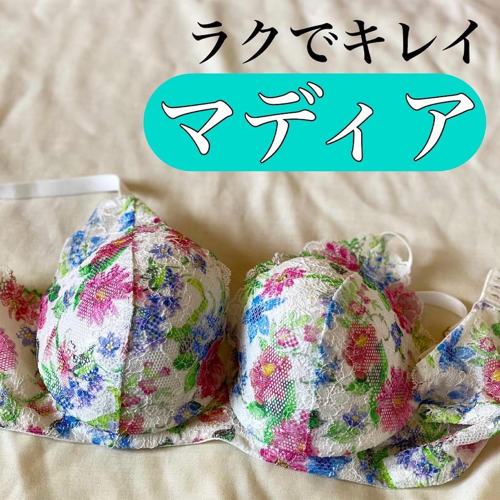 f:id:man_chan:20210504174738j:image