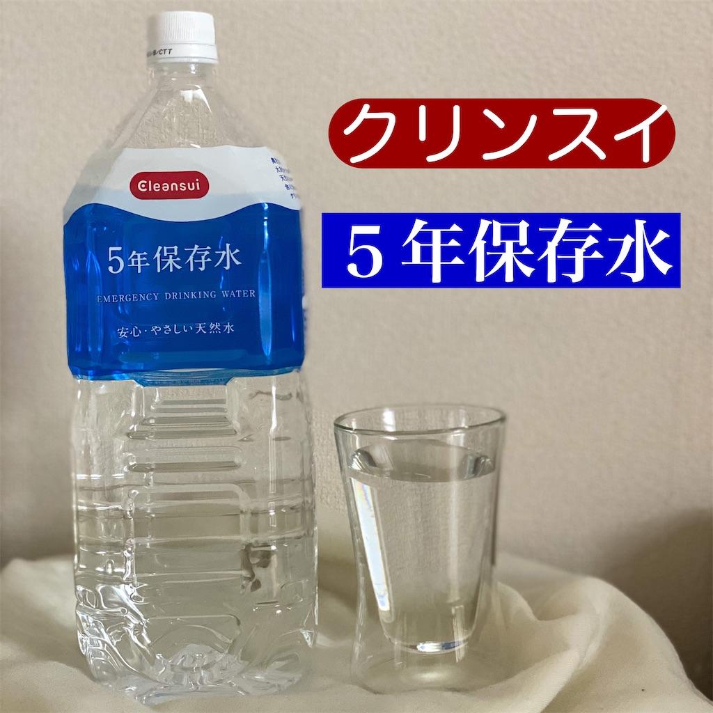 f:id:man_chan:20210507130125j:image