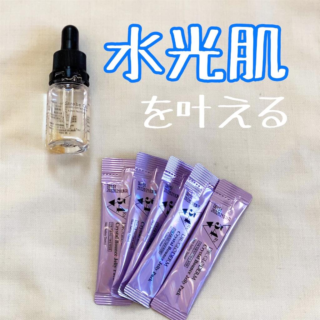f:id:man_chan:20210509073429j:image