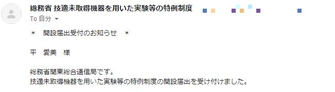 f:id:mana-cat:20210111100158p:plain