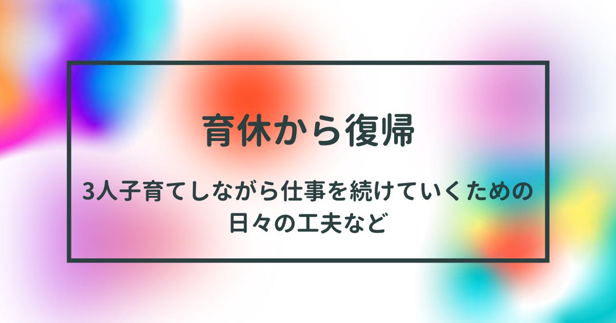 f:id:mana-cat:20210501122155p:plain