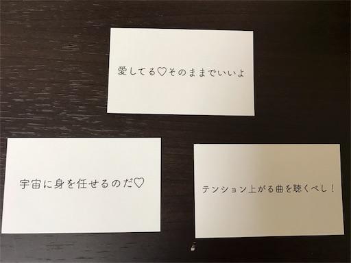 f:id:mana-sama:20170313141437j:image
