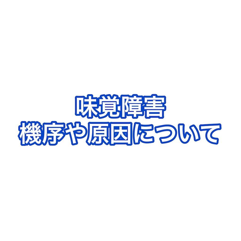 f:id:mana2525:20200621170107j:image