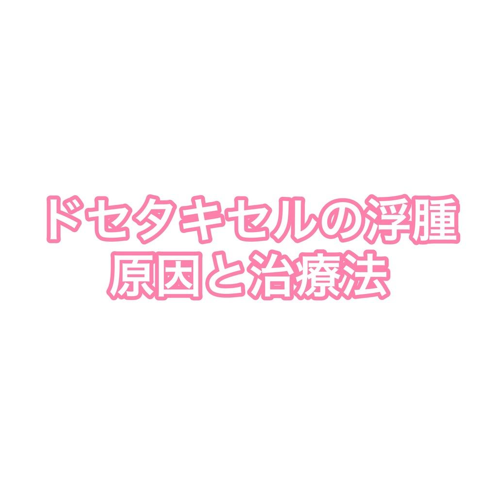 f:id:mana2525:20200623181718j:image