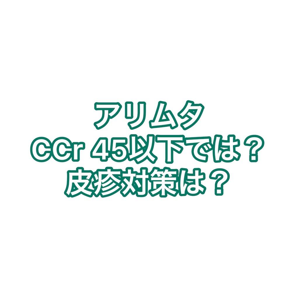f:id:mana2525:20200624070507j:image