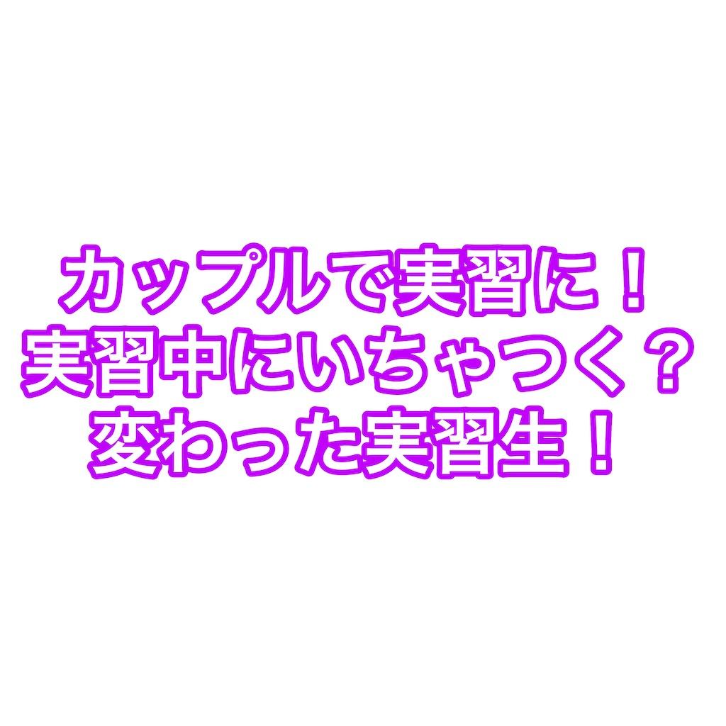 f:id:mana2525:20200705191404j:image