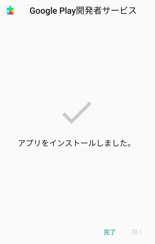 f:id:mana99_5656:20180716100730p:plain