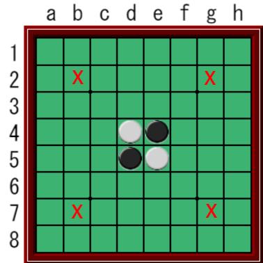 f:id:mana_312:20201112145732p:plain