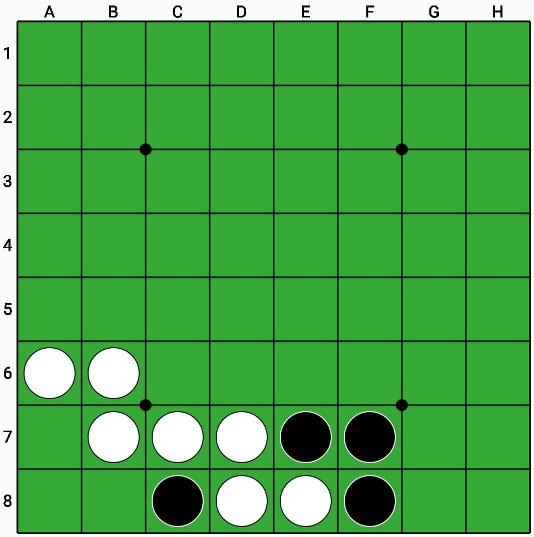 f:id:mana_312:20201121171522j:plain