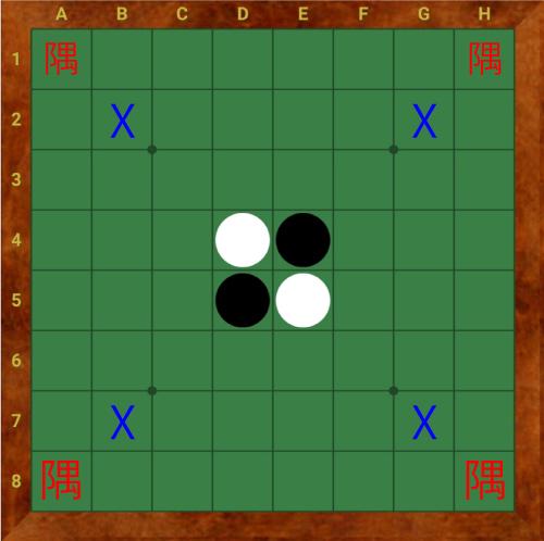 f:id:mana_312:20201126185631j:plain
