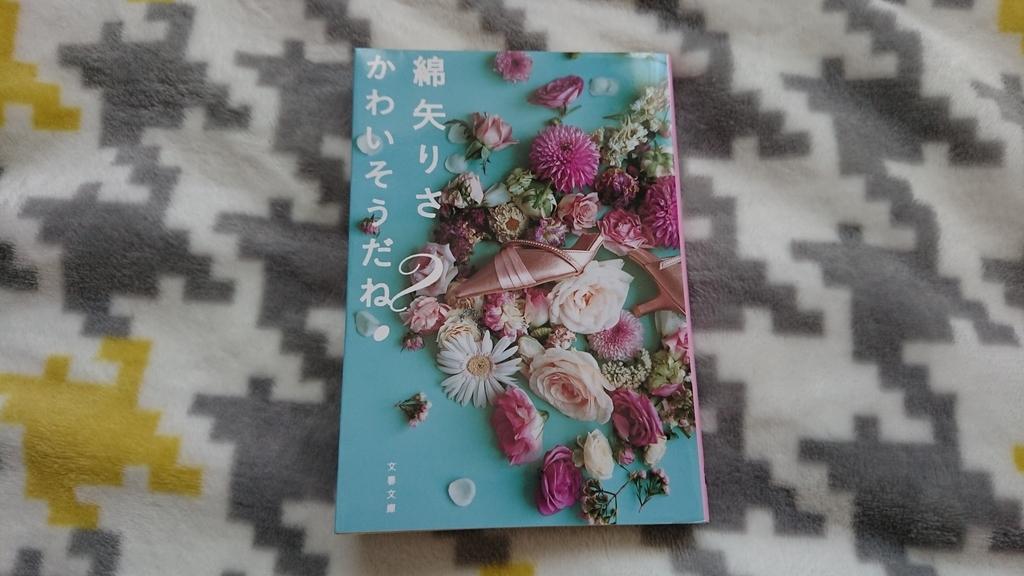 f:id:mana_airu:20190308191550j:plain