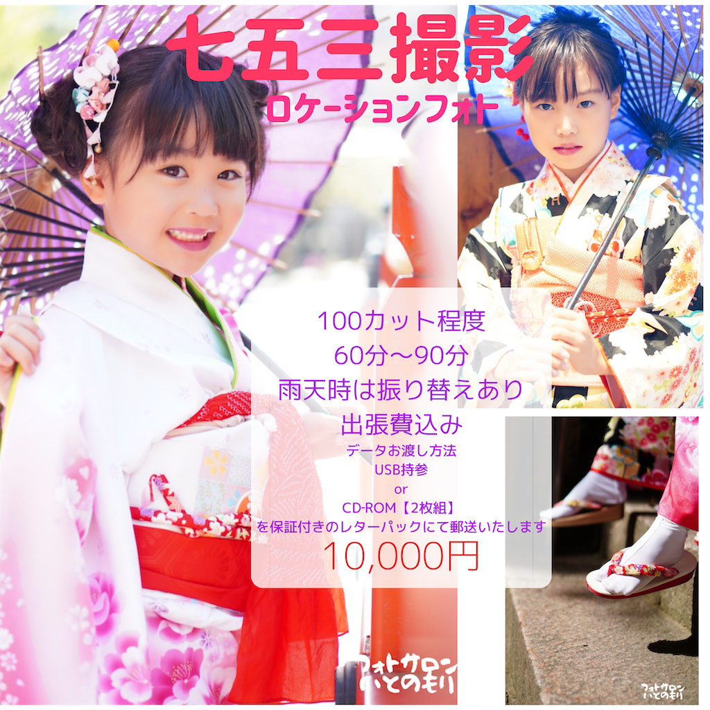 f:id:manababy:20201110091529p:image