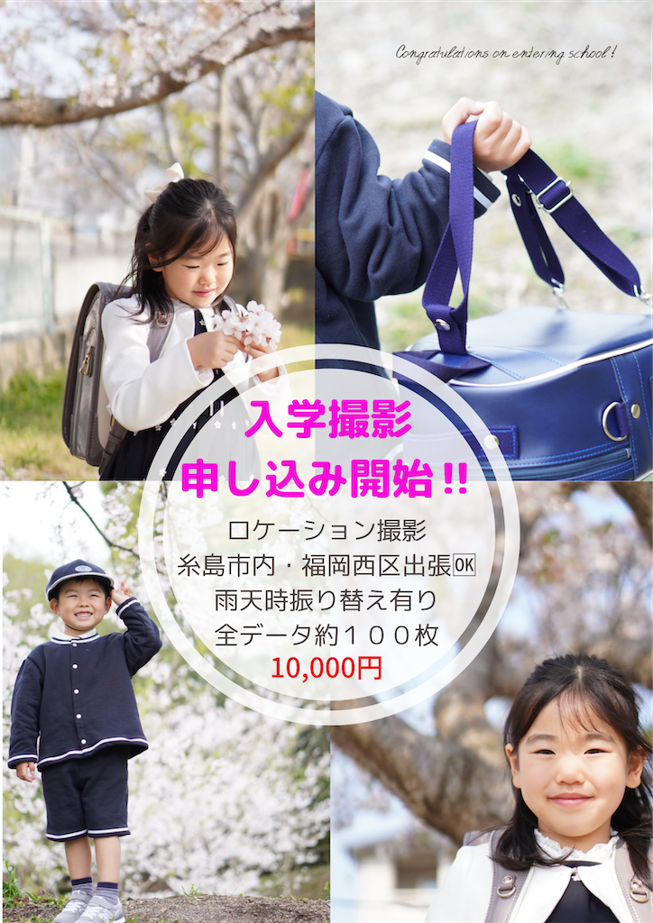 f:id:manababy:20210115134514p:image