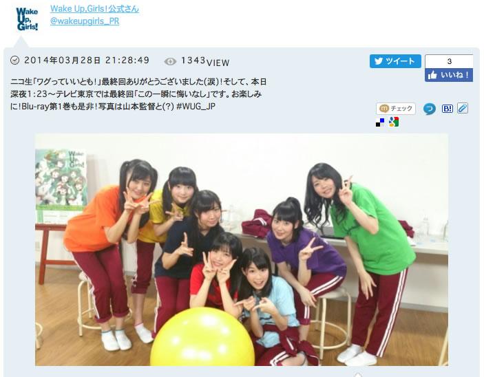 f:id:manabeya-wug:20170618214214j:plain