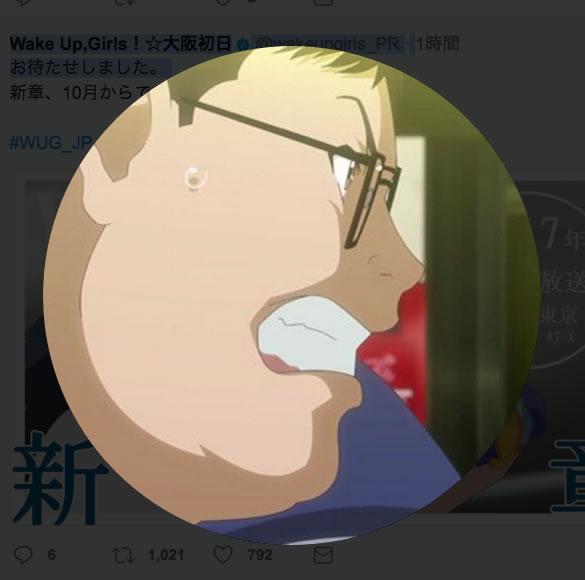 f:id:manabeya-wug:20170723172721j:plain