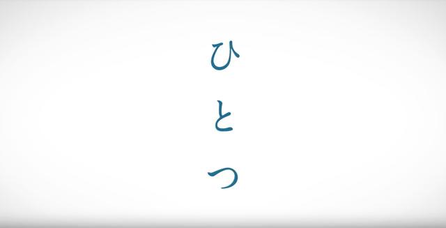 f:id:manabeya-wug:20170910204305j:plain