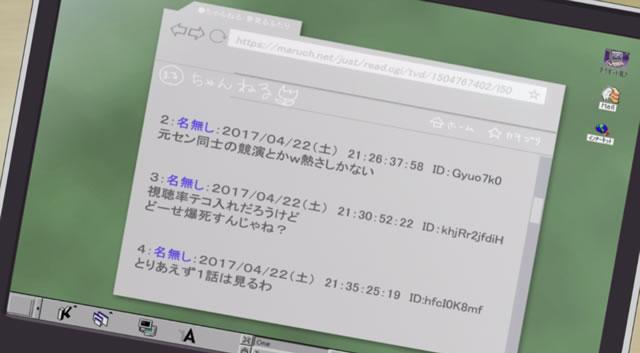 f:id:manabeya-wug:20171105103612j:plain