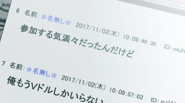 f:id:manabeya-wug:20171216164025j:plain