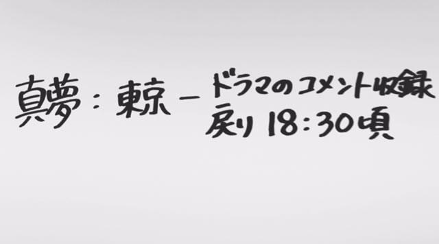 f:id:manabeya-wug:20171217080857j:plain