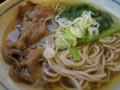 肉そば-名代蕎麦処 美濃作