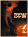 20101220104152