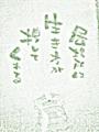 20110907093002