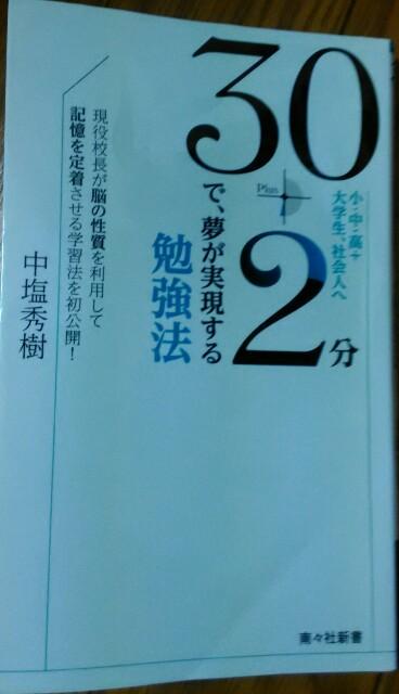 f:id:manabiyatsuka:20181013021241j:image