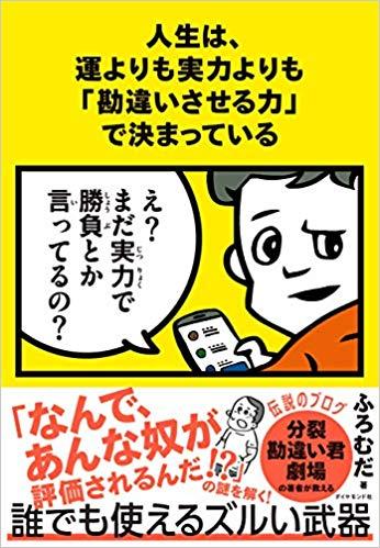 f:id:manabiyatsuka:20181124114419j:plain
