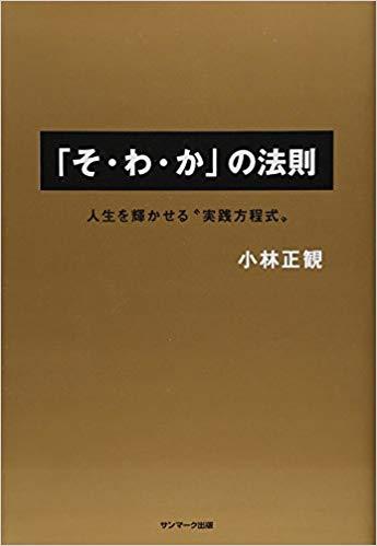 f:id:manabiyatsuka:20181206111349j:plain