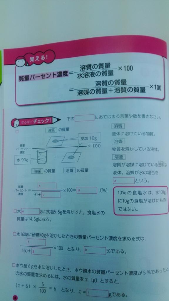 f:id:manabiyatsuka:20181219200829j:plain