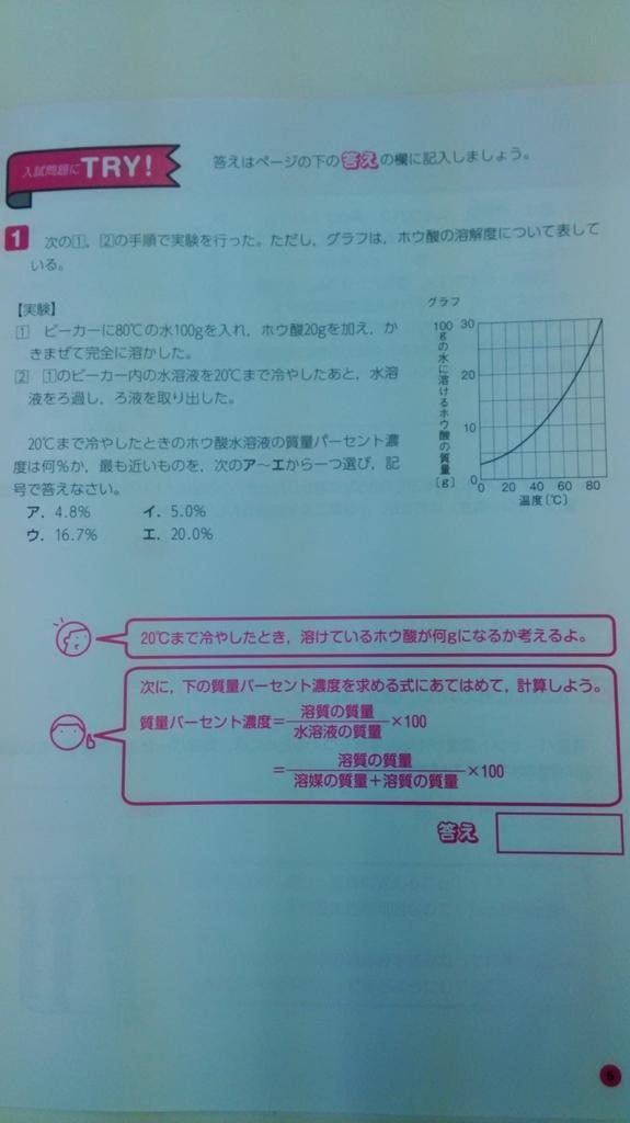 f:id:manabiyatsuka:20181219200851j:plain