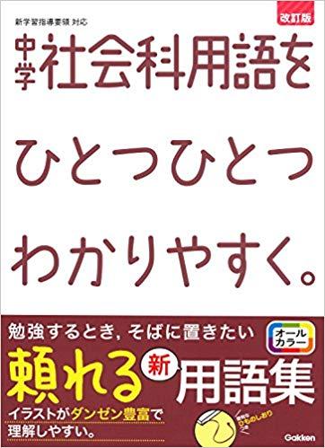 f:id:manabiyatsuka:20181225180412j:plain