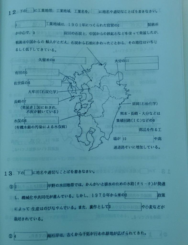 f:id:manabiyatsuka:20190105092127j:plain