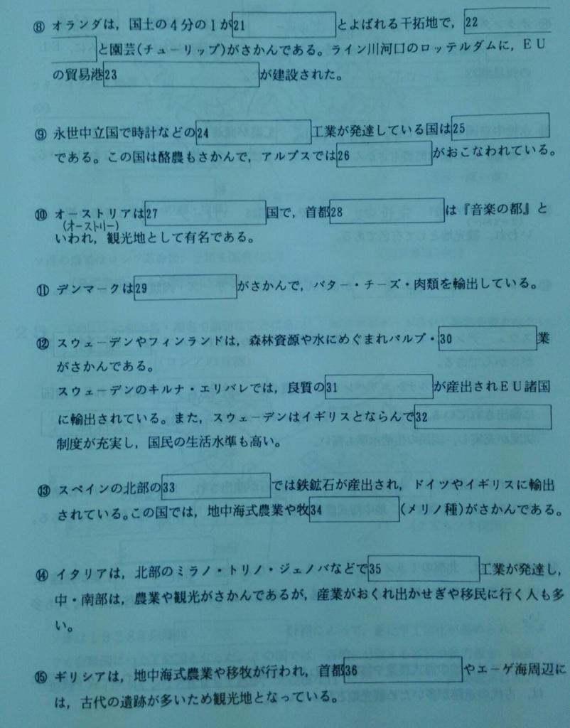 f:id:manabiyatsuka:20190106095801j:plain