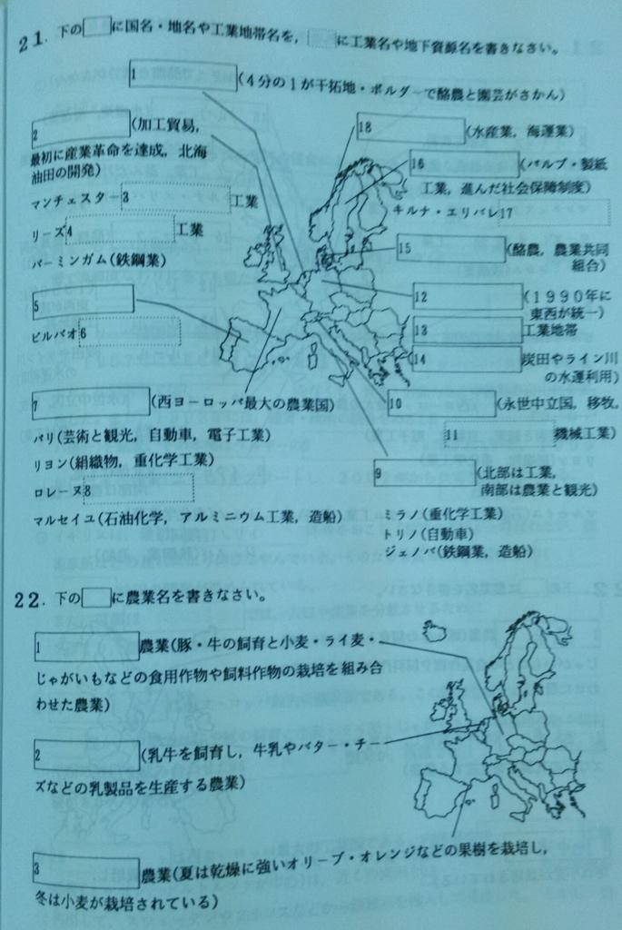 f:id:manabiyatsuka:20190106100114j:plain