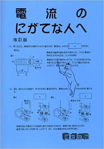 f:id:manabiyatsuka:20190112014856j:plain
