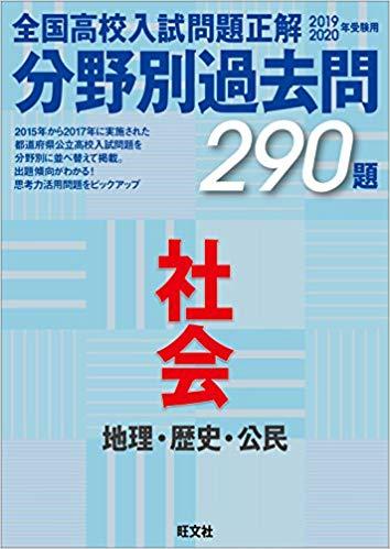 f:id:manabiyatsuka:20190118155229j:plain