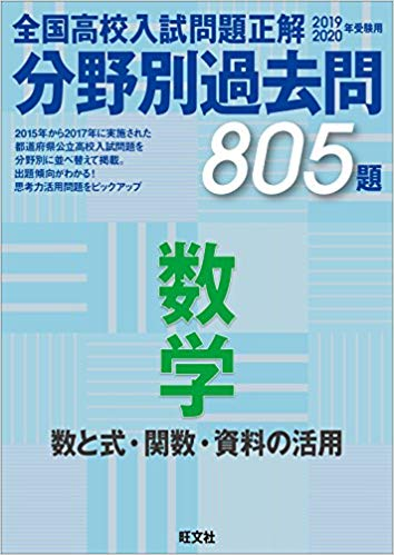 f:id:manabiyatsuka:20190121123234j:plain