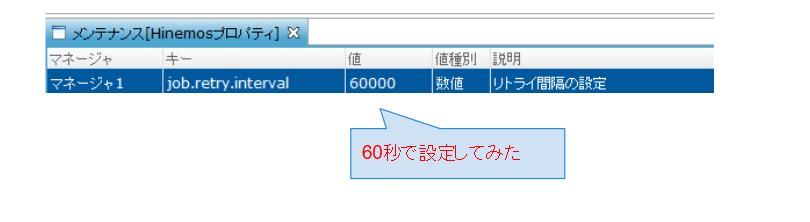 f:id:manabu-kobayashi:20160304210115p:plain