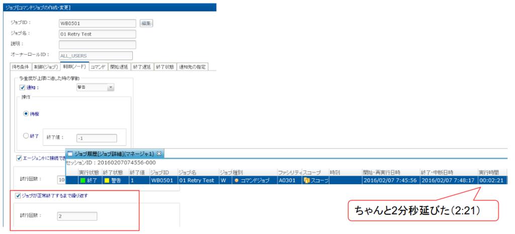 f:id:manabu-kobayashi:20160304210125p:plain