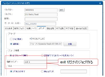 f:id:manabu-kobayashi:20160304212735p:plain