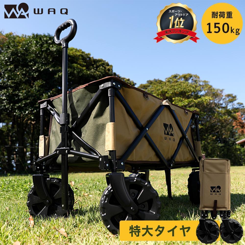 f:id:manabu0809:20201206194315j:plain