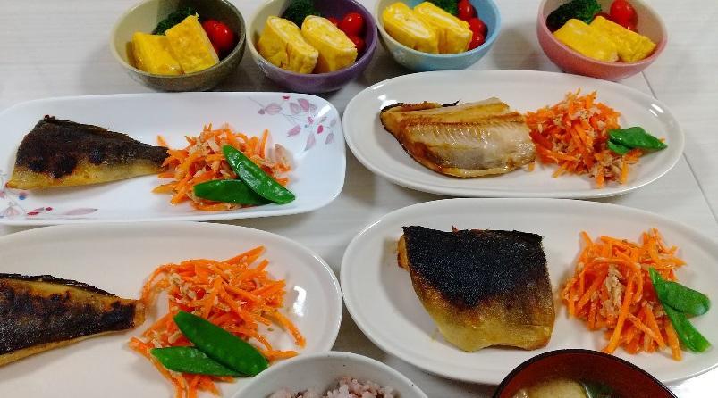 今日の晩ご飯 野菜 長持ちさせるやり方 保存方法