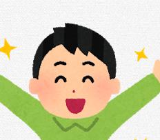 f:id:manabu0809:20210328104753p:plain