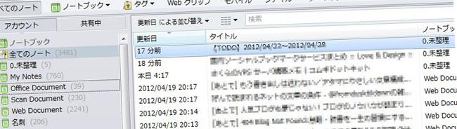 20120420063600