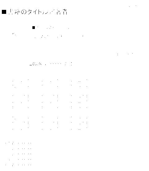 20120618155243